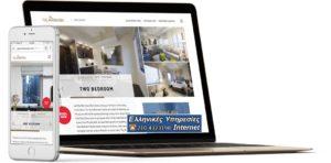 Κατασκευή Ιστοσελίδων Ξενοδοχείων - Παραδείγματα